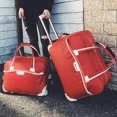 拉桿旅行袋 拉桿包旅行手提行李袋旅行包收納包男出差商務包大容量旅游包 巴黎春天