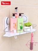 吸盤浴室衛生間置物架墻角三角架免打孔洗漱臺壁掛收納架廁所【快速出貨】
