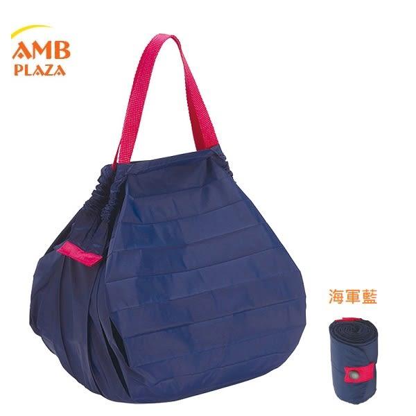 日本 MARNA Shupatto 【海軍藍色M】輕量口袋包環保購物袋/快速摺疊收納