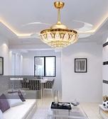 吊扇燈-吊扇燈餐廳風扇燈歐式水晶客廳臥室吊燈帶風扇的吊燈