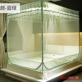 蚊帳 公主風兒童防摔家用蚊帳1.8M床 1.5加密加厚米支架紋賬T 12色