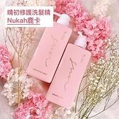 Nukah鹿卡 晴初修護洗髮精/護髮乳600ML