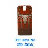 htc One E9+ E9PW 手機殼 軟殼 保護套 復仇者聯盟 蜘蛛人