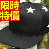 鴨舌帽-平簷百搭簡約男女棒球帽56g59【巴黎精品】