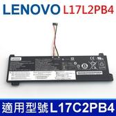 LENOVO L17L2PB4 2芯 原廠電池 L17L2PB3 L17M2PB3 L17M2PB4 L17C2PB4 V530-14 V530-15