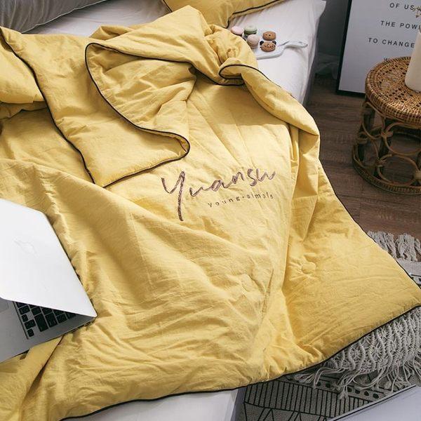 空調被 水洗棉夏被刺繡北歐風純色全棉空調被子薄被夏季單雙人被褥 巴黎春天