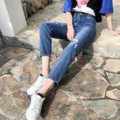 新館開業85折 破洞牛仔褲女直筒2019春新款高腰顯瘦闊腿哈倫寬松九分cec褲子女