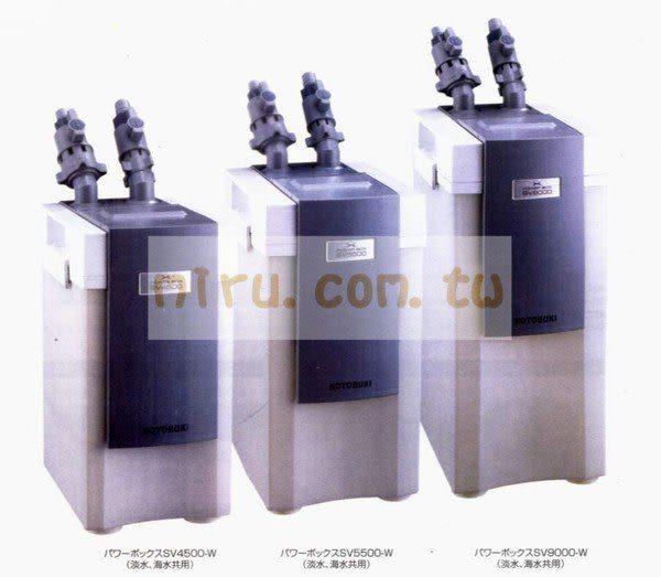 【西高地水族坊】日本KOTOBUKI 外置過濾圓桶SV-9000(鏡面黑、鏡面白)(含運)