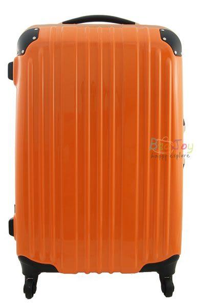 Commodore 24吋 戰車 行李箱 輕量化款式(亮面 活力橘)