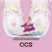 Nike 休閒鞋 Wmns React Presto 白 紫 黃 女鞋 運動鞋 【ACS】 CD9015-101
