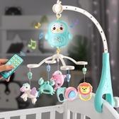 床鈴新生兒嬰兒床鈴手搖鈴床頭安撫音樂0-1歲女0-3-6-12個月寶寶玩具【快速出貨八折下殺】