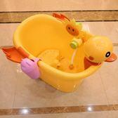 大號兒童洗澡桶 寶寶浴桶塑料泡澡桶嬰兒浴盆小孩沐浴桶可坐加厚【叢林之家】