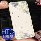 HTC U11 Plus X10 A9s...