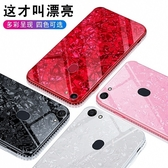 【SZ35 】OPPO R11s plus 手機殼水鑽電鍍貝殼紋鋼化玻璃軟邊R11 手機殼R11S 手機殼
