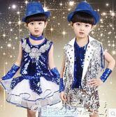 演出服  兒童舞臺走秀服爵士舞演出服裝街舞男女童亮片主持表演【小天使】