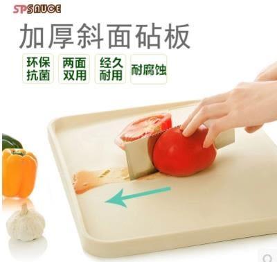 日本家用蒸板切菜板案板抗菌防霉廚房塑料創意水果鉆板長方形加厚  SMY8899【男人與流行】