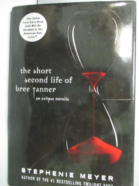 【書寶二手書T4/一般小說_LGF】The Short Second Life of Bree Tanner 暮光之城番