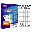 彩之舞 U4274-100 進口3合1白色標籤 5x13/65格圓角(38.1*21.2mm) - 100張/盒