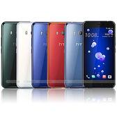 HTC U11 4G/64G  5.5吋Edge Sense八核機【附保護殼+送螢幕保護貼】