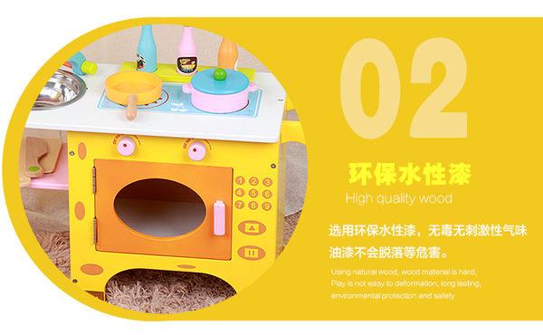 *幼之圓*實木製長頸鹿仿真彩色立式廚房組~超可愛大廚房組~仿真家家酒玩具~