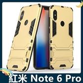 Xiaomi 小米 紅米機 Note 6 Pro 變形盔甲保護套 軟殼 鋼鐵人馬克戰衣 全包支架 矽膠套 手機套 手機殼