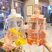 運動水瓶韓版超大容量清新可愛吸管塑料杯男女戶外健身運動水壺便攜水杯子
