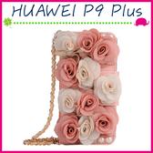 HUAWEI P9 Plus 5.5吋 淑女風皮套 雙色粉玫瑰花保護殼 側翻手機殼 可插卡保護套 磁扣手機套