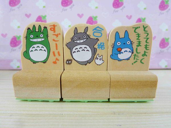 【震撼精品百貨】となりのトトロTotoro_3入印章-木頭