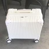 迷你行李箱男小型拉桿女輕便旅行18寸登機密碼箱子小號ins網紅20 NMS喵小姐