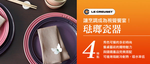 LE CREUSET 瓷器迷你橢圓烤盅-閃亮黃 (市價$1580)