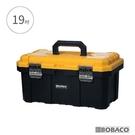 【南紡購物中心】【旗艦款五金塑料工具箱-橘黃(金屬扣) 19吋】收納箱 零件收納
