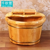 香柏木泡腳木桶足浴桶洗腳木盆小木桶實木木質足療家用加厚足浴盆