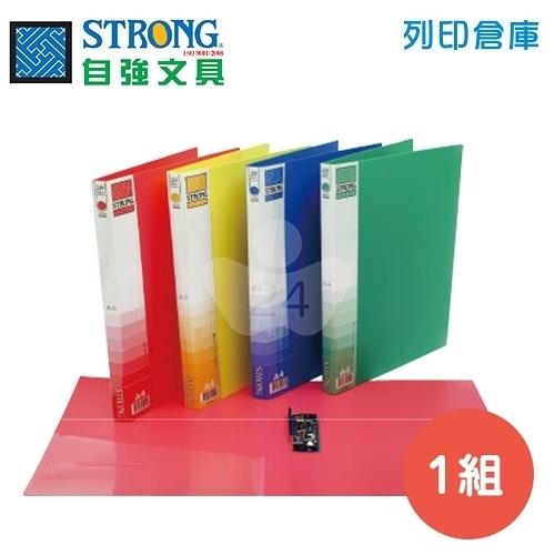 STRONG 自強210(PP)中間強力夾(合色)-24個/1組