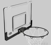 兒童玩具 可扣籃免打孔兒童掛式籃球架可升降室內家用籃球框男孩投籃筐玩具 城市科技