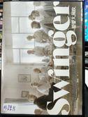 影音專賣店-P07-223-正版DVD-電影【愛愛大風吹】-麗絲白鄔爾芙 娜塔莉瑪杜諾