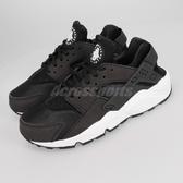 【US7.5-NG出清】Nike 武士鞋 Wmns Air Huarache Run 鞋底LOGO掉漆 黑 白 運動鞋 黑白 襪套式 女鞋【PUMP306】