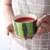 馬克杯韓式卡通水果陶瓷早餐杯可愛個性潮流家用喝水杯兒童創意牛奶杯子 蜜拉貝爾