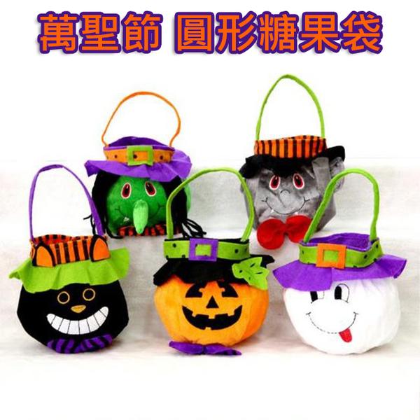 糖果袋 萬聖節 糖果提袋(圓底) 不織布袋 禮物袋 南瓜桶 萬聖節裝飾 蝙蝠 南瓜 黑貓 幽靈【塔克】