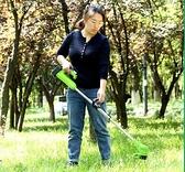 割草機 鋰電電動割草機家用小型手持輕便充電式除草機多功能草坪機修剪機【快速出貨八折鉅惠】