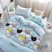四件套床上用品被套宿舍1.2m米單人學生床單三件套3寢室被單被子4
