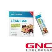 【GNC健安喜 限時6折】 Total Lean™ 代餐棒 5條/盒