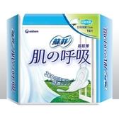 蘇菲肌的呼吸-超超薄日用型細緻棉柔衛生棉23cm X16片X3包【愛買】