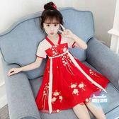 兒童洋裝 女童洋裝夏裝2019新款兒童漢服中國風洋氣裙子夏季超仙女孩古裝 2色