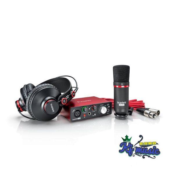 凱傑樂器  Focusrite Scarlett Solo 第二代 Studio Pack 錄音 套裝組 公司貨