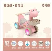 燈光搖馬塑料兒童木馬帶護欄搖搖車寶寶周歲生日禮物玩具馬騎騎馬洛麗的雜貨鋪