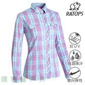 瑞多仕RATOPS 女款彈性格子襯衫 DA2369 粉色/湖藍格 長袖襯衫 排汗襯衫 防曬襯衫 OUTDOOR NICE