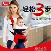 嬰兒背帶多功能四季通用寶寶背帶前抱式初新生兒橫抱背巾 青山市集