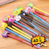 兒童鉛筆創意學生木質可愛動物橡皮頭鉛筆卡通帶橡皮鉛筆文具WL3688【衣好月圓】