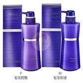 MILBON 藍鑽Oil護髮素(500g) F髮尾輕飄/M髮尾乾硬 2款可選【小三美日】