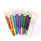 晨光文具KIDS學生魔法水彩筆兒童繪畫涂鴉變色12支彩筆 ZCP24009 WJ【米家科技】